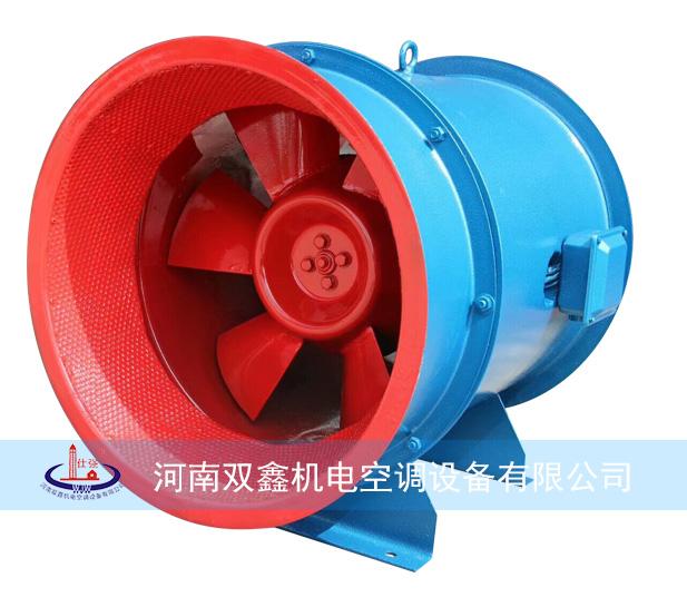 双鑫:HL3-2A低噪声混流风机
