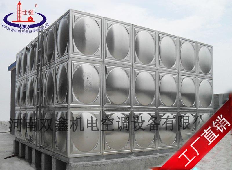 河南双鑫:304不锈钢水箱与201不锈钢水箱有什么区别啊?