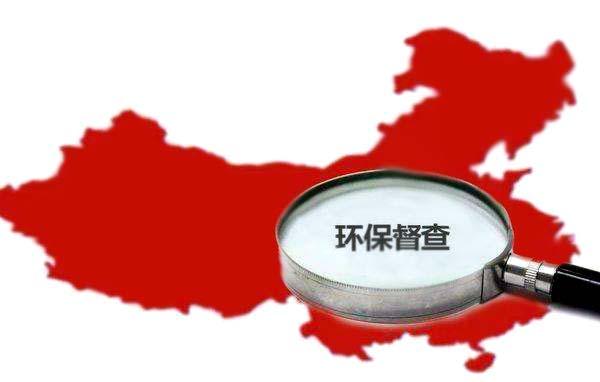 """河南双鑫:山西地区环保""""回头看""""工作,尚需要雾炮机的助力!"""