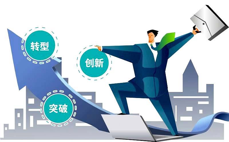 河南双鑫:环保治理不断升级 转型升级才是正途
