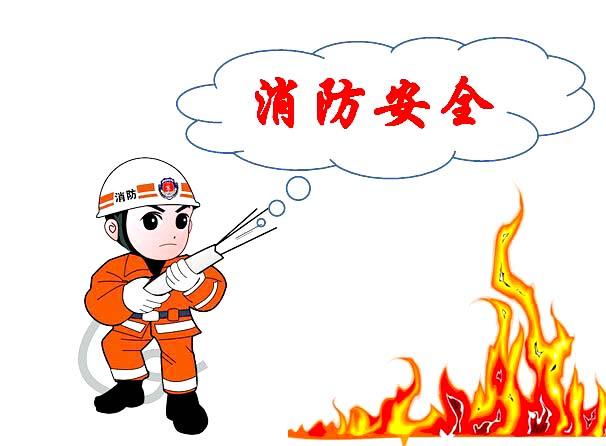 河南双鑫:常见的电路火灾问题与消防安全