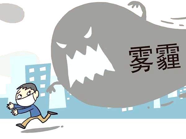 京津冀再迎雾霾天,环保工作仍将是一个热门话题!