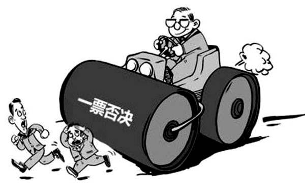 """河南双鑫:环保工作""""一票否决""""制,或可成为永例!"""