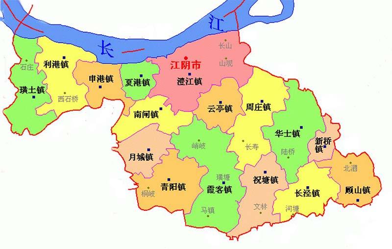 """河南双鑫:江阴市环保工作""""一票否决""""制全文!"""