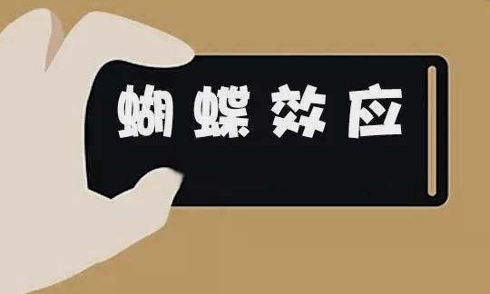 """河南双鑫:环保工作""""一票否决制"""",会对企业有哪些影响?"""