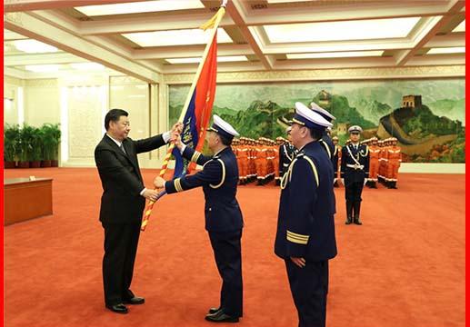 河南双鑫:习近平总书记为国家综合性消防救援队伍授旗并致词!