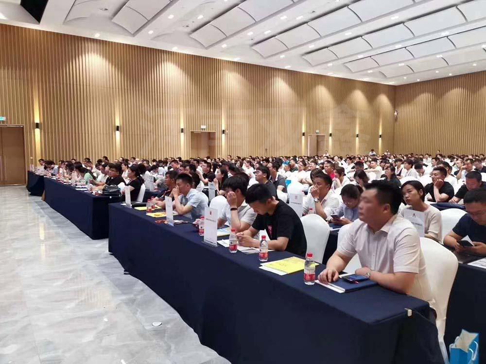 广联达建材行业项目采购洽谈会于上周四圆满落幕,河南双鑫应邀出席!