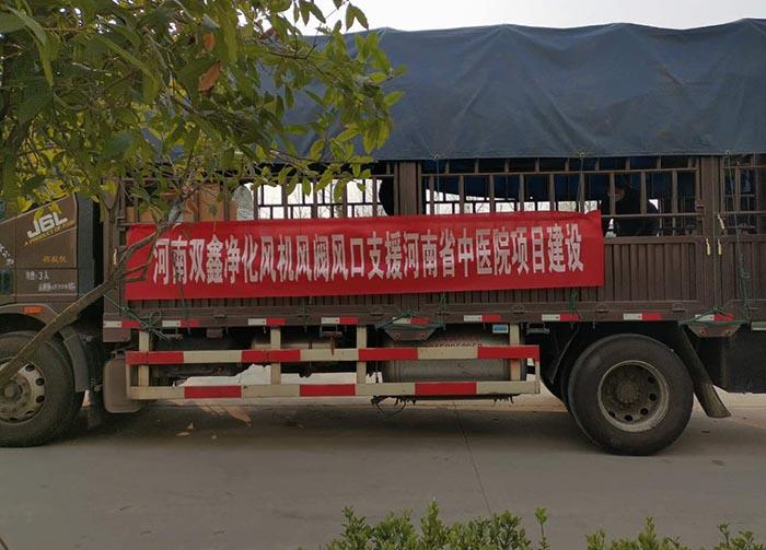 河南中医院项目