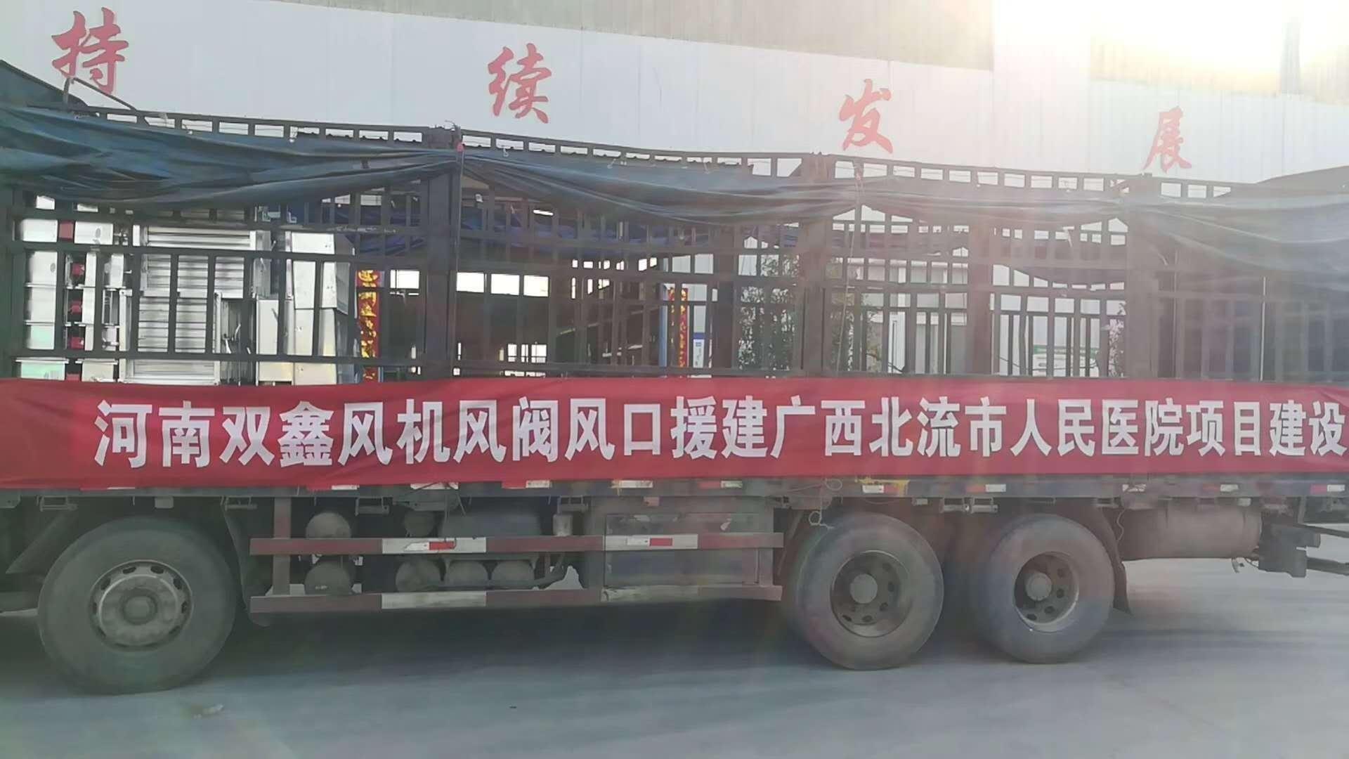 广西北流市人民医院项目