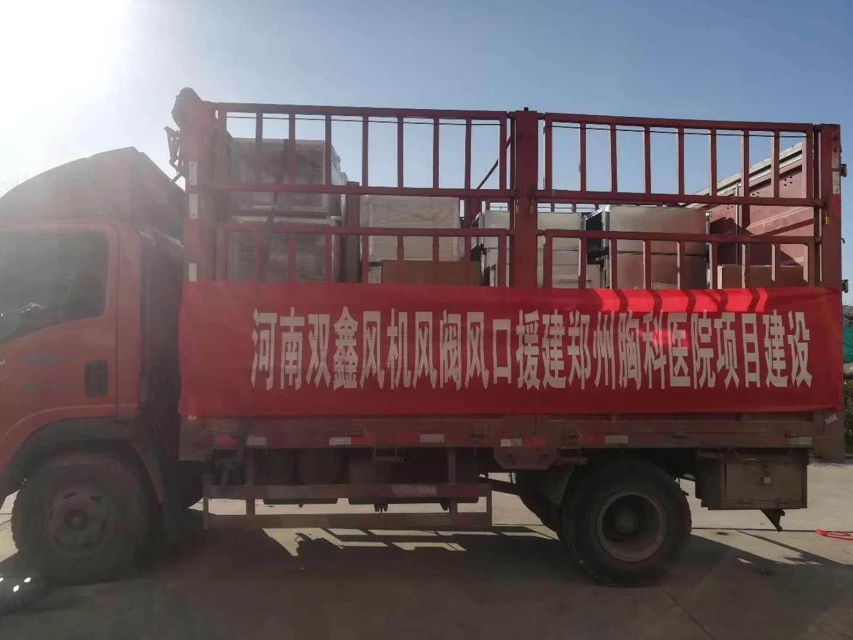郑州胸科医院项目