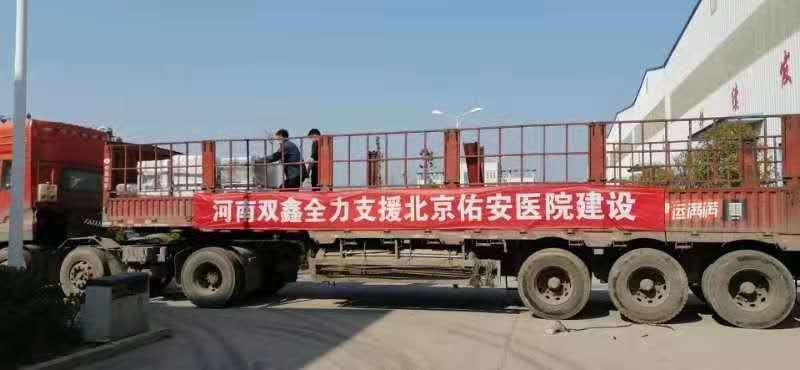 北京佑安医院项目