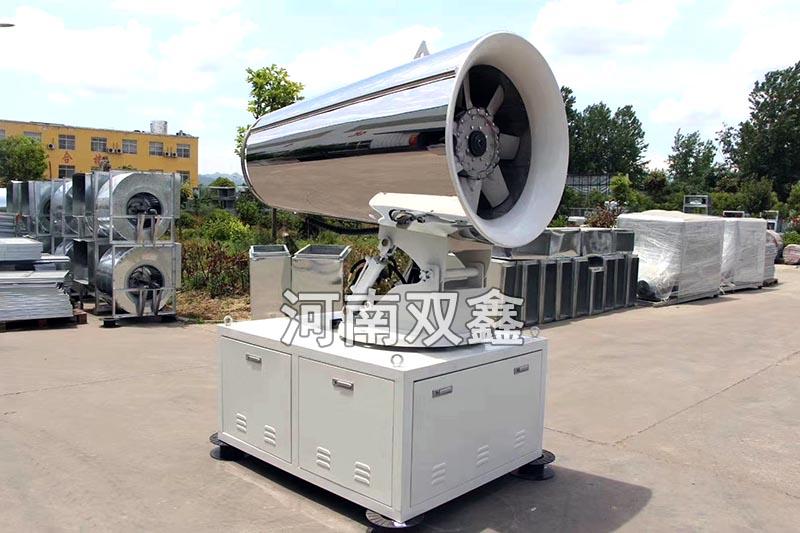 双鑫大功率雾炮:SX不锈钢雾炮机