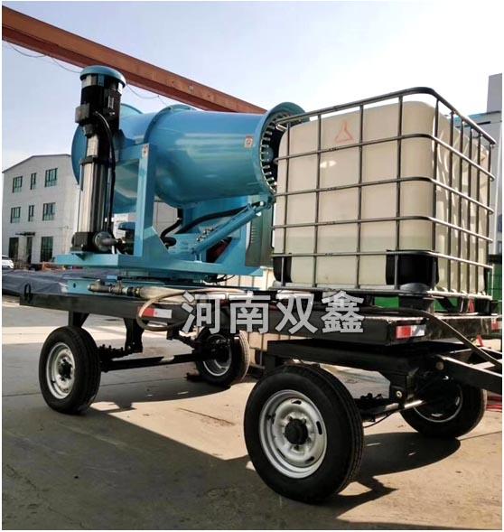 双鑫SX拖车式雾炮机