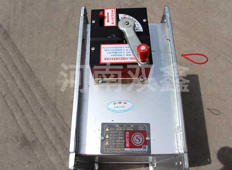 河南双鑫:消防3C防火阀检验规则有哪些?