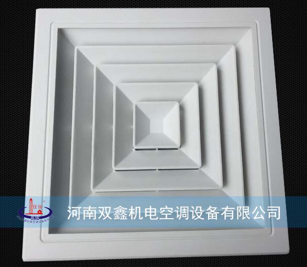 双鑫:ABS方形散流器