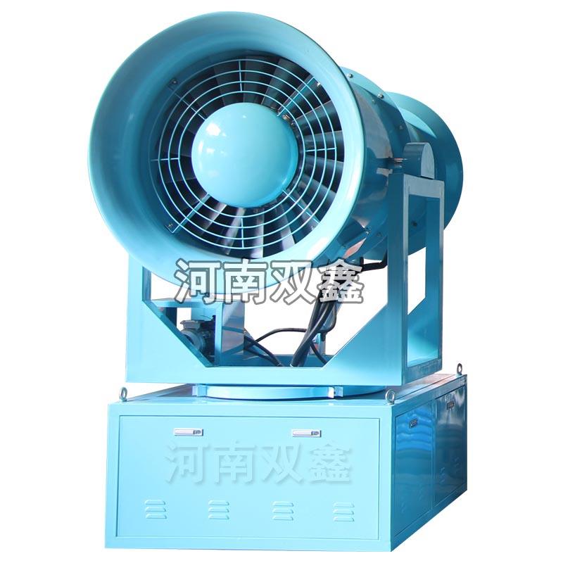 河南双鑫:对于雾炮机的常识性了解,你知道多少?